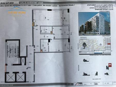 Shitet, Apartament 2 + 1, Kompleksi Square 21