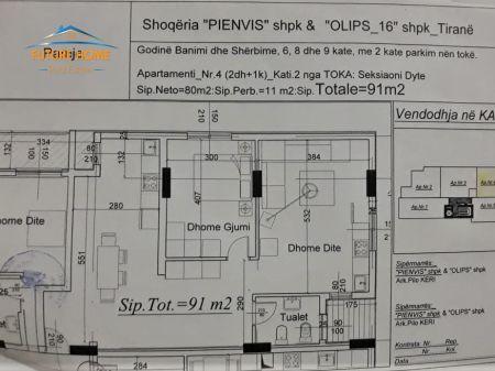 Shitet, Apartament 2+1, Selvia , Tiranë.