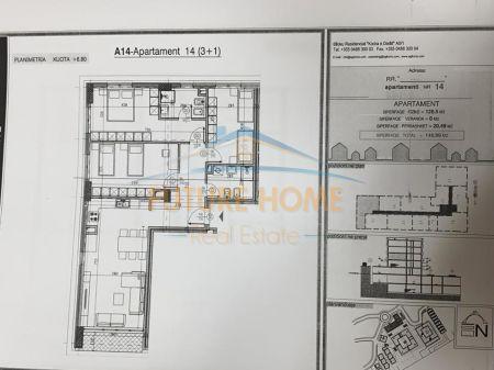 Shitet, Duplex, Rezidenca Kodra E Diellit 3, Tirane